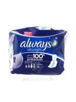 Always Ultra serviette hygiénique nuit à ANDERNOS-LES-BAINS